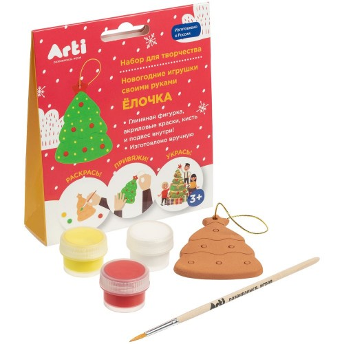 Набор для творчества «Новогодние игрушки. Елочка»