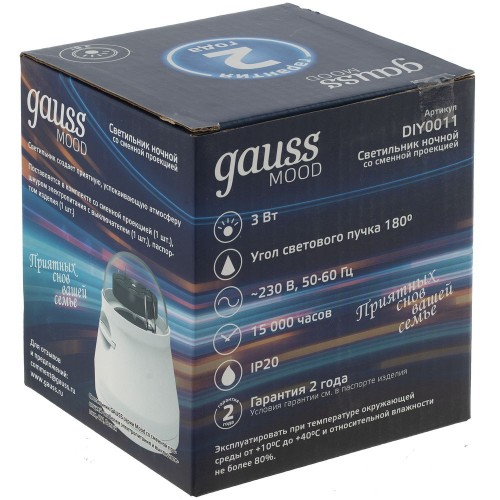 Проекционный светильник Gauss Mood, настольный, белый