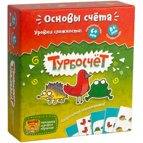 Настольная игра «Банда Умников. Турбосчет», малая