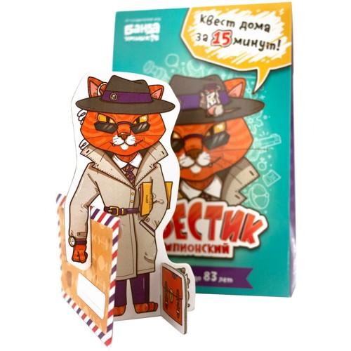 Игра «Квестик шпионский»