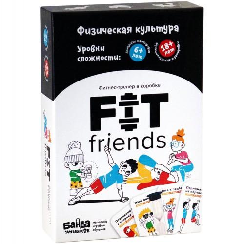 Настольная игра «Банда Умников. Fit Friends», средняя