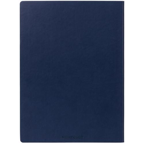 Блокнот Mild, синий