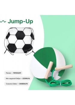 Набор подарочный JUMP-UP: мяч надувной, скакалка, рюкзак для обуви, зеленый, зеленый, белый