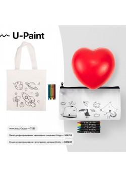 Набор подарочный U-PAINT: антистресс, пенал для раскрашивания, сумка для раскрашивания, белый, красный