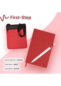 Набор подарочный FIRST-STEP: бизнес-блокнот, ручка, сумка, красный
