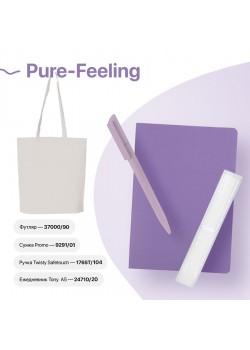 Набор подарочный PURE-FEELING: ежедневник, ручка, футляр, сумка, сиреневый