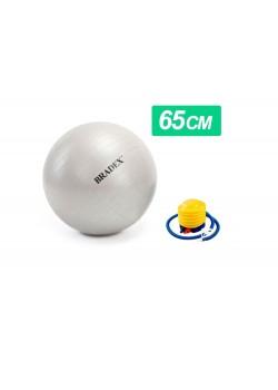Мяч для фитнеса Fitball 65 с насосом, серебристый