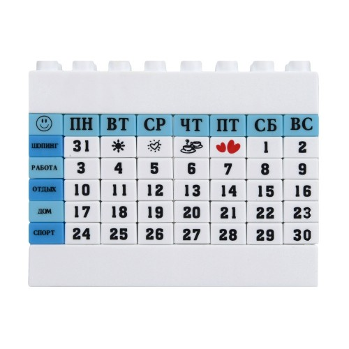 Календарь Лего, синий