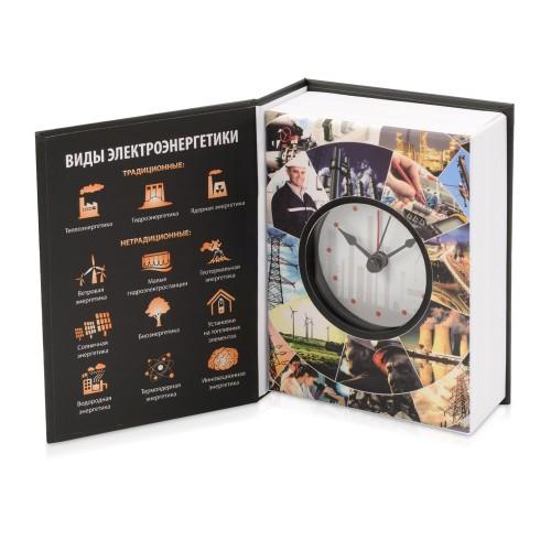 Часы Традиционные и нетрадиционные виды электроэнергетики, черный