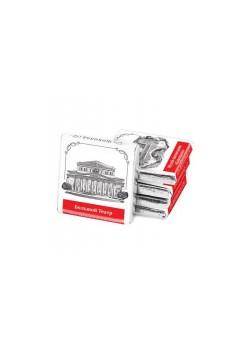 Шоколад коллекционный 1000х5г «Москва» горький серебро